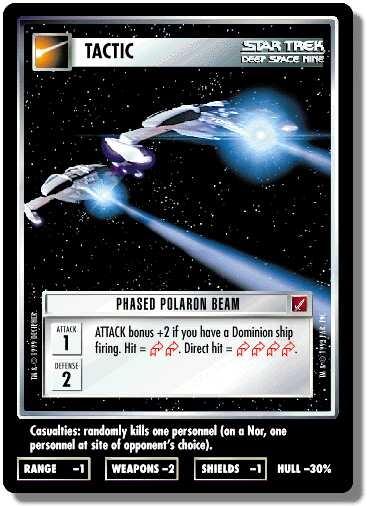 Phased Polaron Beam