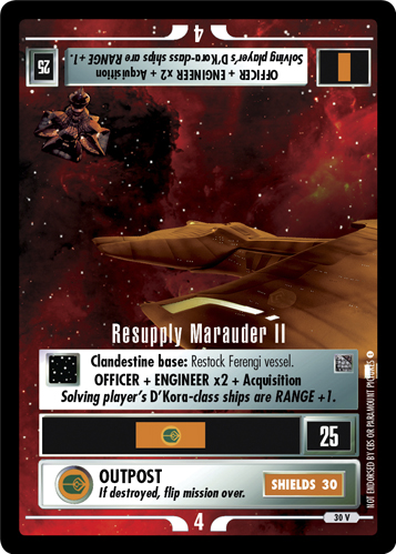 Resupply Marauder II