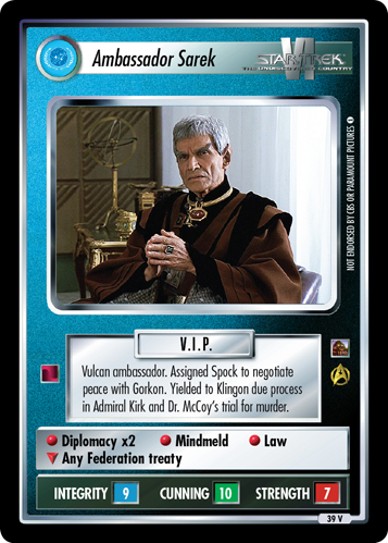 Ambassador Sarek (first version)
