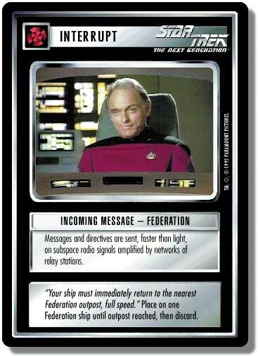 Incoming Message - Federation