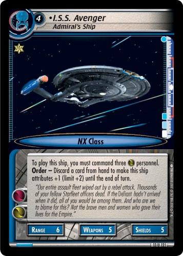 I.S.S. Avenger, Admiral's Ship